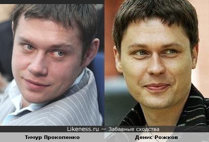 Лидер «Молодой Гвардии» Тимур Прокопенко и Денис Рожков.