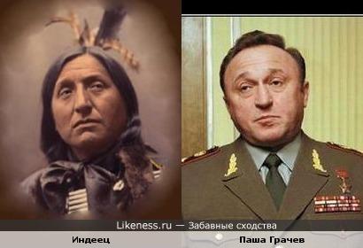 Павел Грачев - вождь...