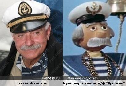 """Мультперсонаж из м/ф """"Прыжок"""" и Никита Михалков"""