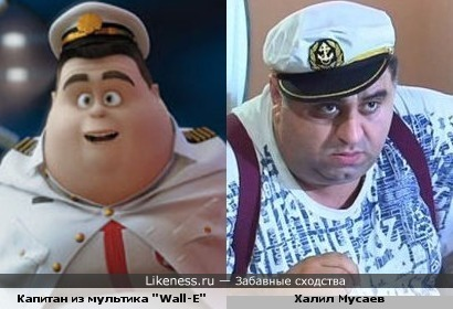 "Капитан из мультика ""Wall-E"" похож на Халила Мусаева"
