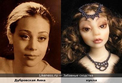 Кукла авторской работы напомнила Анну Дубровскую.