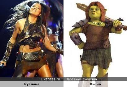 Руслана и Фиона- Дикие танцы....
