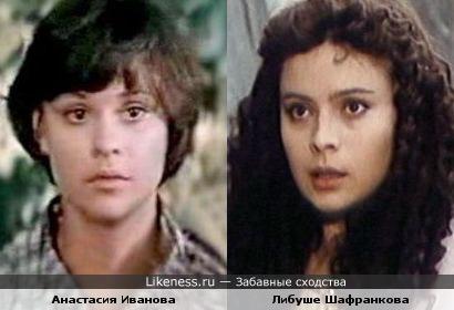 Анастасия Иванова и Либуше Шафранкова.