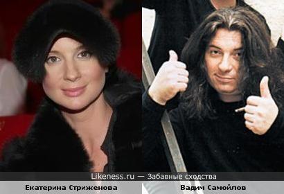 Екатерина Стриженова неожиданно напомнила Вадима Самойлова.