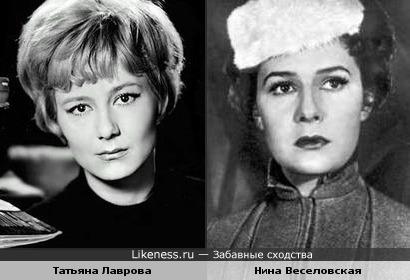 Нина Веселовская и Татьяна Лаврова
