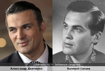 Александр Дьяченко и Валерий Гатаев,