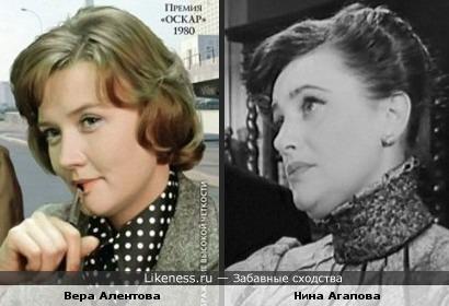 Вера Алентова и Нина Агапова