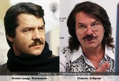 Александр Фатюшин и Павло Зибров