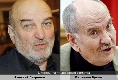 Алексей Петренко и Валентин Букин