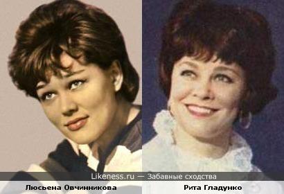 Люсьена Овчинникова и Рита Гладунко
