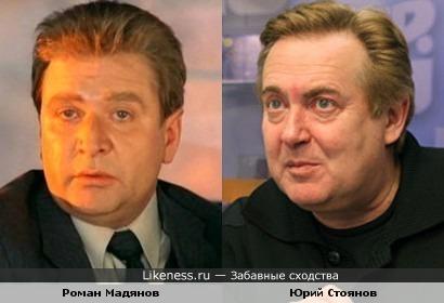 Роман Мадянов на этом снимке напомнил Юрия Столянова