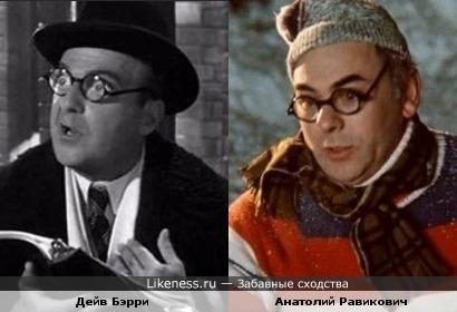 Дейв Бэрри в роли Байнстока и Анатолий Равикович вроли Хоботова.