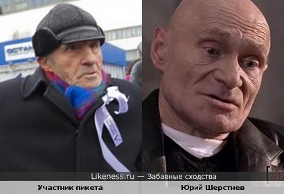 Задержанный участник пикета у телецентра Останкино напомнил Юрия Шерстнева.