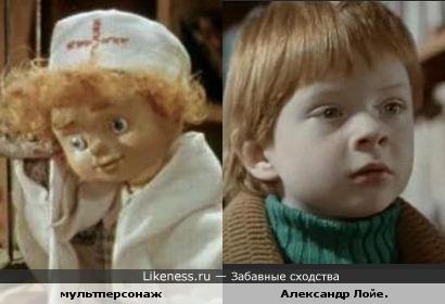 Мультперсонаж и Александр Лойе.