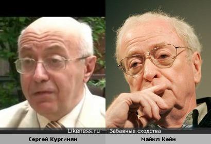 Что-то промелькнуло...Майкл Кейн и Сергей Кургинян.