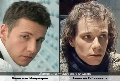 Вячеслав Манучаров и Алексей Табачников.