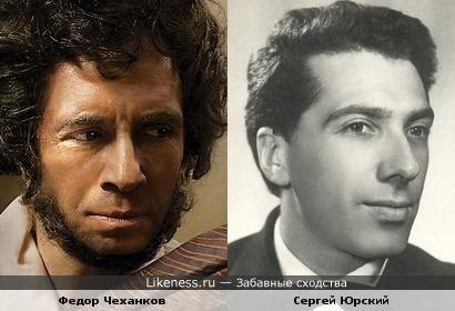 Федор Чеханков в образе напомнил Сергея Юрского.
