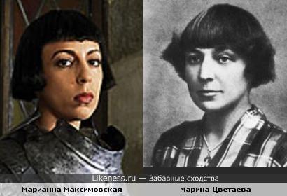 Марианна Максимовская в образе Жанны МД'Арк напомнила Марину Цветаеву.