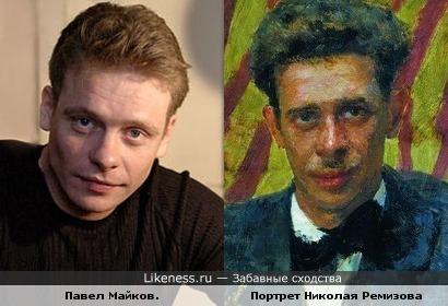 Портрет Николая Ремизова работы Ильи Репина напомнил Павла Майкова.