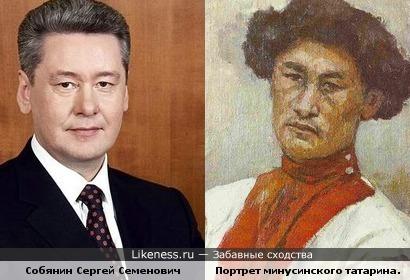 Портрет минусинского татарина работы Сурикова напомнил Собянина Сергея Семеновича.