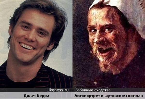 «Автопортрет в шутовском колпаке» работы А. А. Бучкури и Джим Керри.