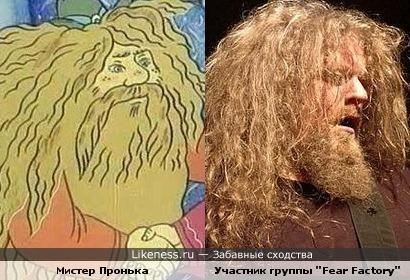 """Участник группы """"Fear Factory"""" и Мистер Пронька."""