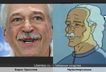 """Мультперсонаж из м/ф """"Вампиры Геоны"""" и Борис Грызлов."""
