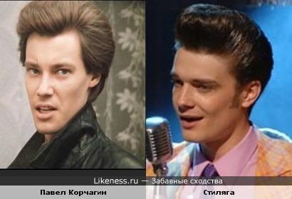 Взбитый «кок» на голове.... Павел Корчагин-первый стиляга в СССР?