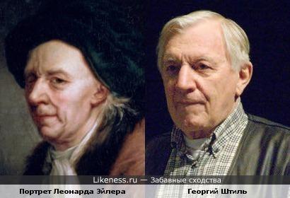 Портрет Леонарда Эйлера и Георгий Штиль