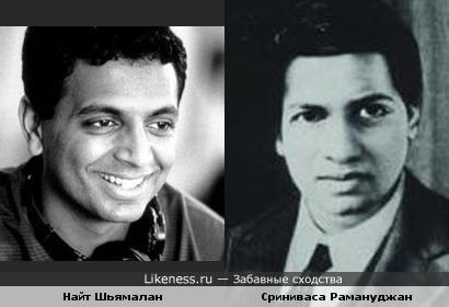 Величайший математик Сриниваса Рамануджан и гениальный режиссер Найт Шьямалан