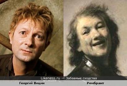 """Автопортрет Рембранта """"Смеющийся Рембрандт"""" и Георгий Вицин."""
