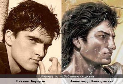Портрет Александра Македонского и Вахтанг Беридзе.