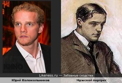 Фрагмент картины Ундервуда и Юрий Колокольников.