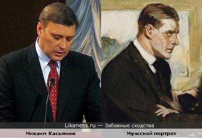 Фрагмент картины Ундервуда напомнил Михаила Касьянова.