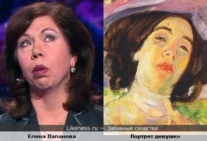 Портрет девушки художника Михаила Яковлева и Елена Папанова