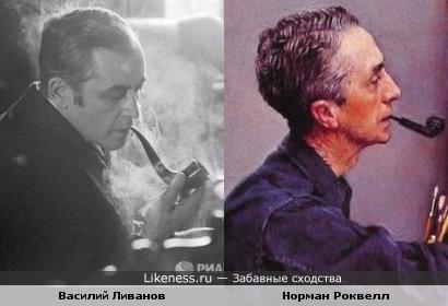 Актер Василий Ливанов и художник Норман Роквелл.