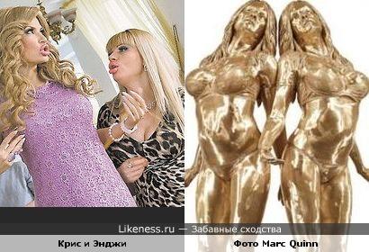 """Иу!!! Энджи!!! Ты такая гения!!!! Работа современного художника Marc Quinn и героини скетчкома """"Одна за всех"""""""