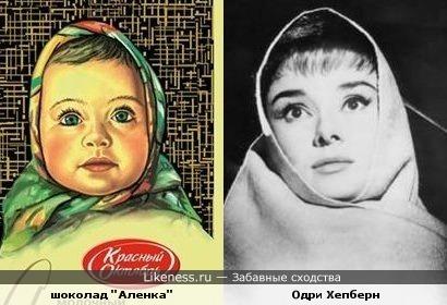 """Одри Хепберн не прошла кастинг на обложку шоколада """"Аленка""""... А ей так хотелось..."""