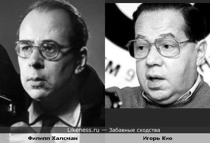 Знаменитый фотограф Филипп Халсман и иллюзионист Игорь Кио.