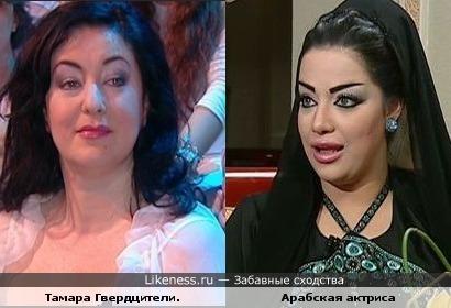 Арабская актриса и Тамара Гвердцители.