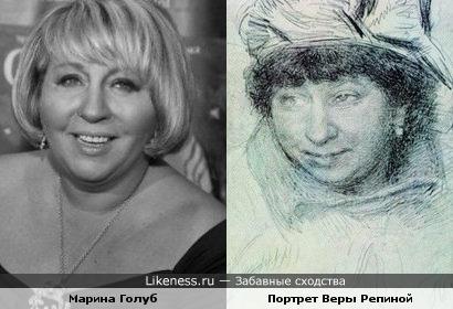 Портрет Веры Репиной и Марина Голуб.