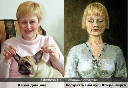Портрет художника Марии Степановны Гранавцевой (жены худ. Штеренберга). 1936 год и писательница Дарья Донцова