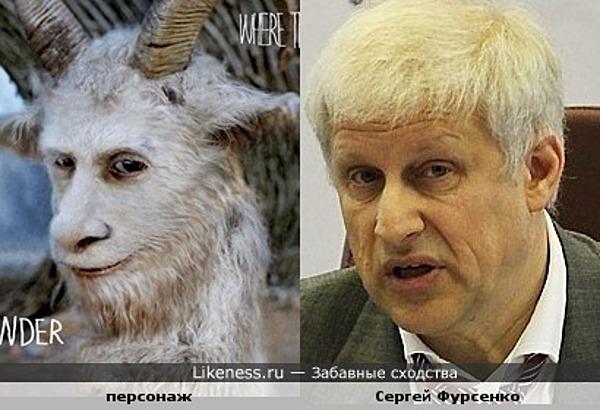 """Сергей Фурсенко похож на персонажа фильма """"Там, где живут чудовища"""""""