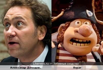 """Мультперсонаж из м/ф """"Пираты!Банда неудачников"""" и Александр Демидов."""