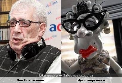 Мультперсонаж и Лев Новоженов.