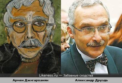 Сколько Джигарханяна не рисуй, а все Александр Друздь получится....