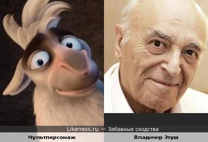 Мультперсонаж и Владимир Этуш.