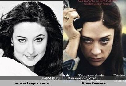 Тамара Гвердцители и Клоэ Севиньи.