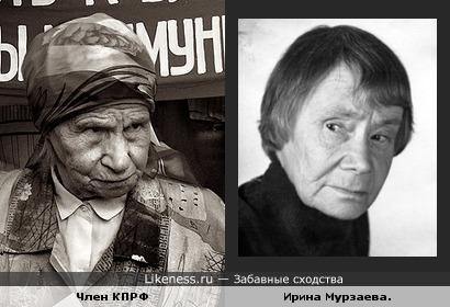 Участница митинга КПРФ и актриса Ирина Мурзаева.