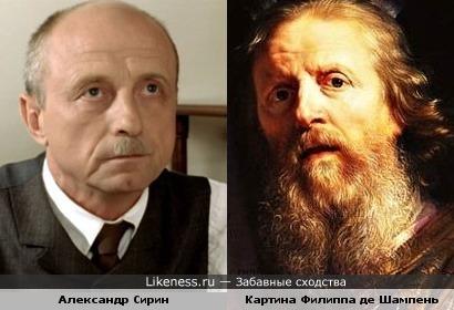 Персонаж картины Филиппа де Шампень и Александр Сирин.